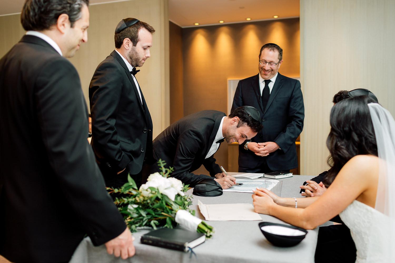 jewish hotel ceremony