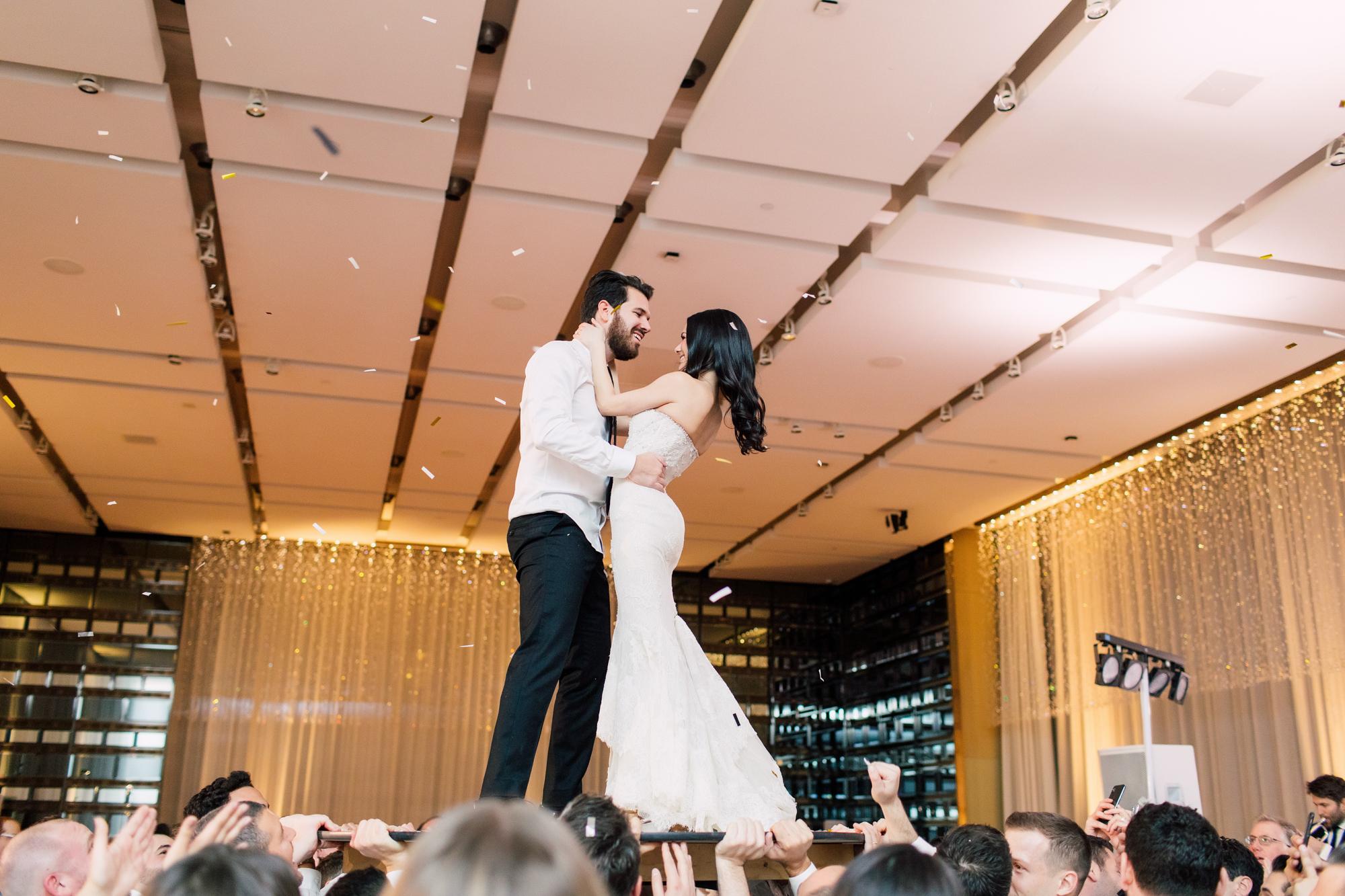 hora confetti wedding